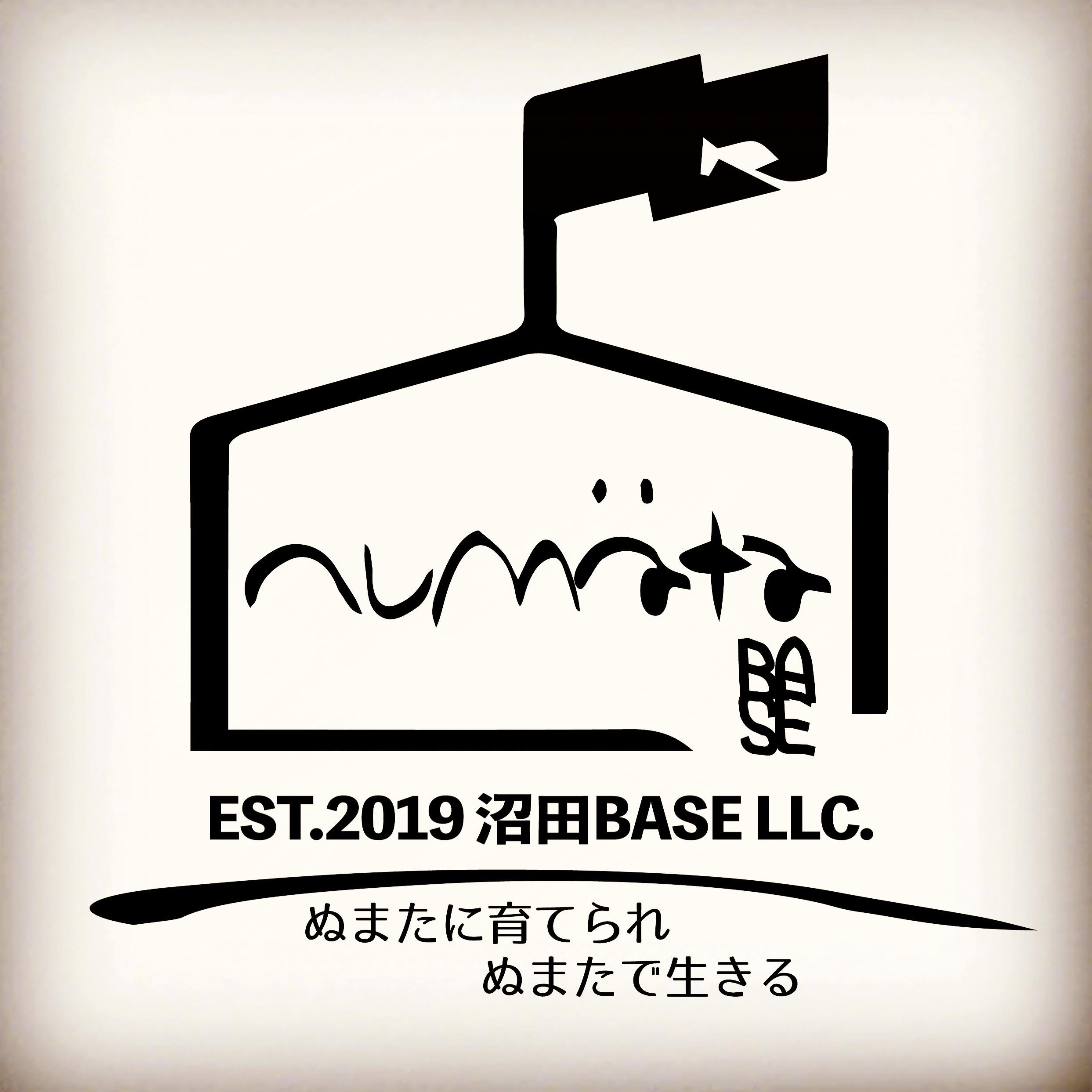 沼田BASE LLC.